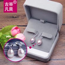 天然珍珠耳环水滴形淡水珍珠耳坠防过敏纯银白粉紫彩色真珍珠耳钉