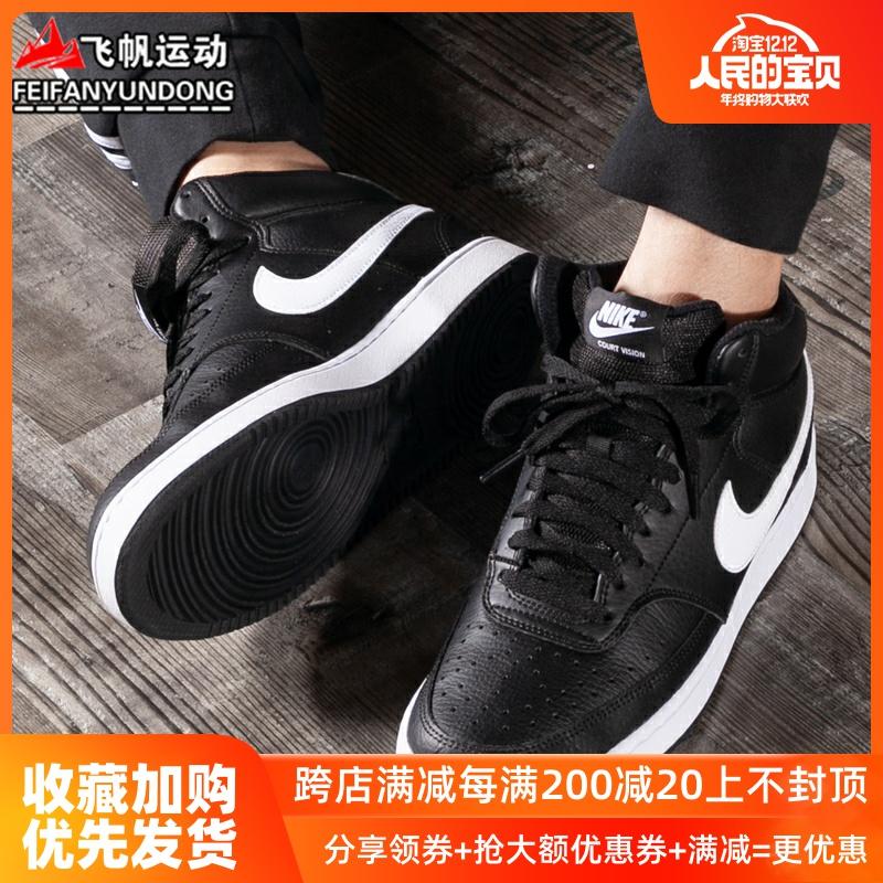 耐克男鞋2019冬新款运动透气皮质防滑休闲高帮板鞋CD5466-001-400