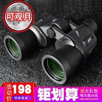 淘宝热销弹出式带灯可调焦儿童玩具双筒望远镜夜视高清高倍