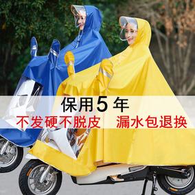 雨衣电瓶车电车全身加大电动摩托车骑行加厚女士单人男防暴雨雨披