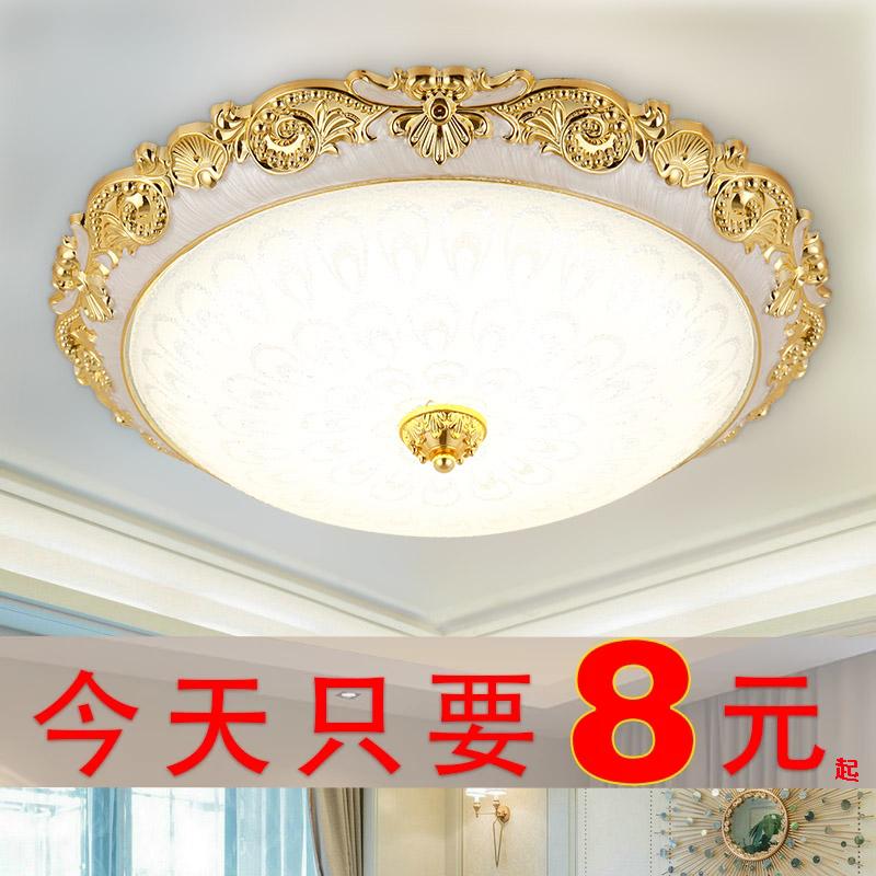 美式简约客厅灯