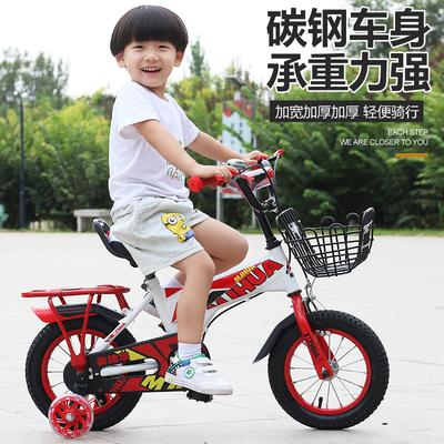 儿童自行车2-3-4-6-7-8-9-10岁宝宝脚踏单车男孩女孩车子小孩童车