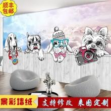 3D卡通狗狗墙面装饰壁画宠物店动物客厅背景墙纸餐厅小吃装修壁纸