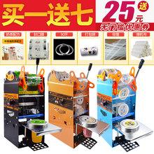 奶茶封口机商用手压封杯机汇利802F豆浆奶茶饮料手动封口机商用