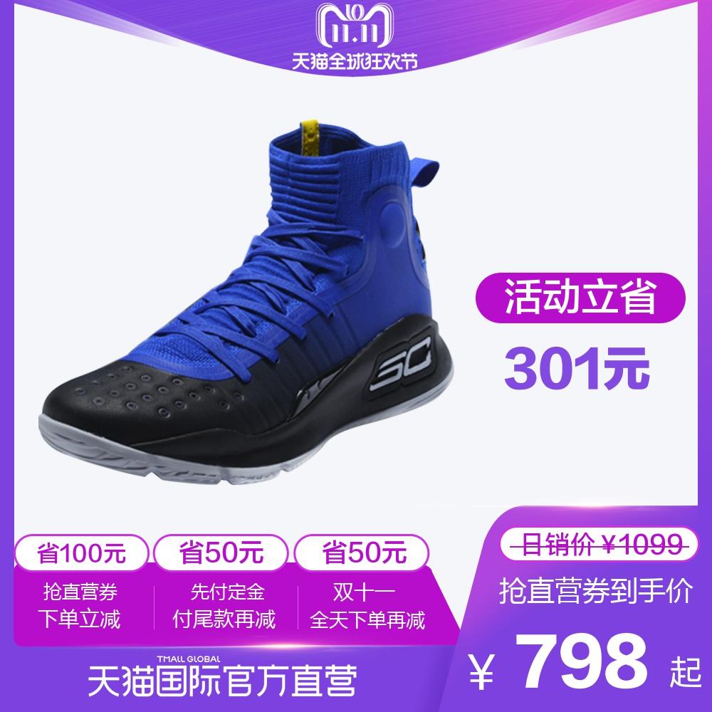 【直营】UnderArmour安德玛UA男子Curry4库里4高帮篮球鞋-1298306