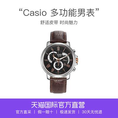 【直营】Casio卡西欧手表男正品三眼皮带防水石英表BEM-506L-7A有假货吗