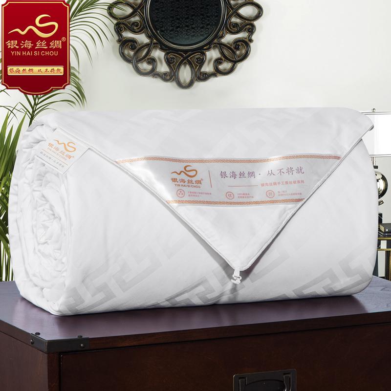 银海丝绸100%桑蚕丝被 冬被子母被 冬季被子被芯儿童被全棉
