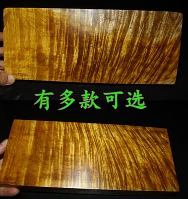 四川金丝楠木料手串边角料弹弓原木DIY毛料家具凳子老料镇纸木板