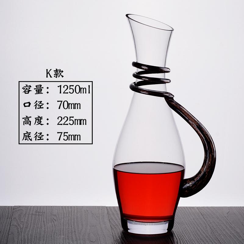 水晶玻璃快速红酒醒酒器分酒器欧式个性创意葡萄酒分酒壶家用套装