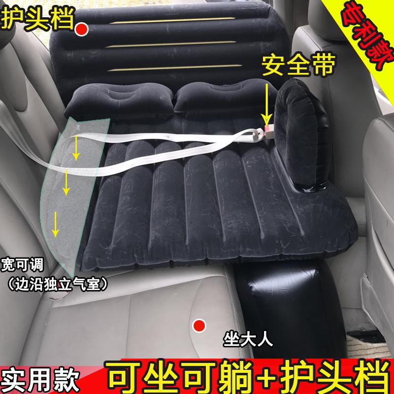 汽车床垫轿车后排儿童旅行床宝贝车载婴儿车内睡觉床充气床通用款