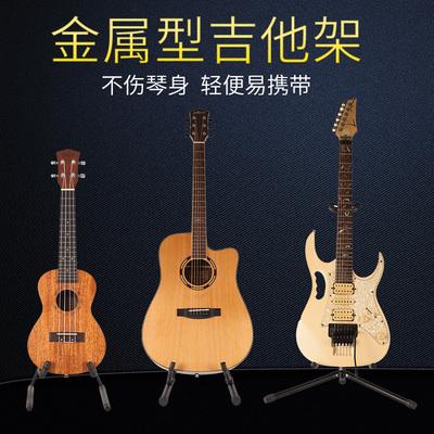 吉他架立式支架挂架尤克里里电吉他壁挂地架家用琴架墙壁挂钩架子十大品牌