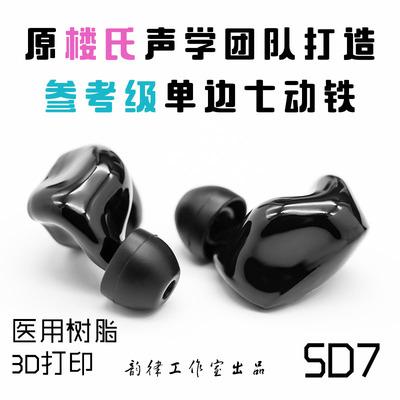 k3003耳机