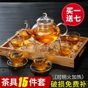 耐热茶具水果