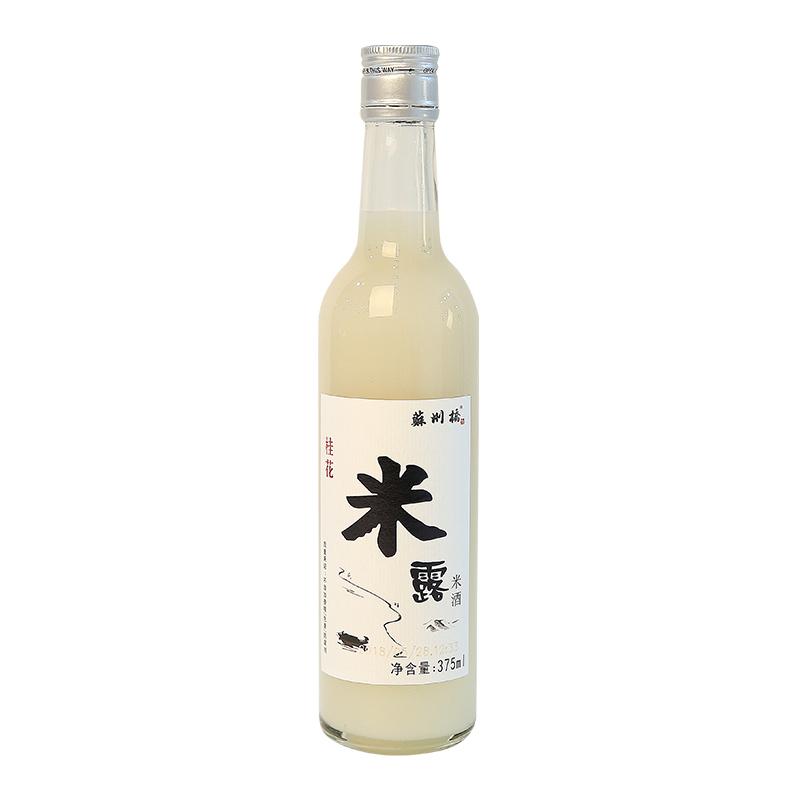 苏州桥桂花米露月子酒糯米酒低度酒甜酒女士酒0.5度375mlX6特产