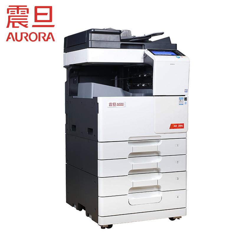 震旦 AD289s数码复合机黑白打印多功能复印机 A3 扫描传真