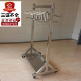 Lead hanger X-ray protective clothing special stainless steel hospital radiation protection clothing removable radiology CT room hangers