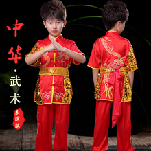 Children's Wushu Training Clothes, Youth Wushu Competition Clothes, Colored Clothes, Nanquan Kungfu Short Sleeves and Long Boxing