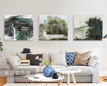 吴冠中新中式国画简约山水画无框画客厅卧室书房挂画现代简约装饰