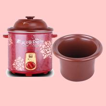 依立 TB49030 3L 紫砂汤锅 紫砂锅电汤煲 煲粥 紫砂电炖锅