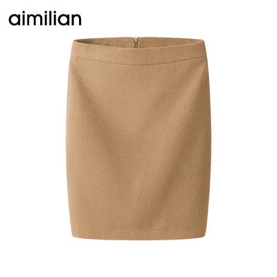 艾米恋毛呢半身裙加厚修身显瘦中裙秋冬纯色包裙一步裙职业包臀裙