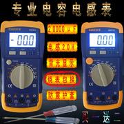 高精度测量电感6243大电容6013表专业数字测试仪器背光数显万用表