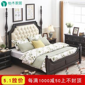 美式实木床 主卧双人床1.8米1.5米单人床田婚床皮床真皮床软包床