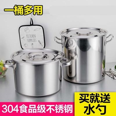 商用不锈钢桶带盖不锈钢汤桶大容量加厚大汤锅储水桶圆桶油桶