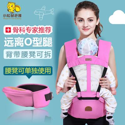 婴儿背带腰凳前抱式四季通用多功能小孩抱带儿童抱娃神器宝宝坐凳