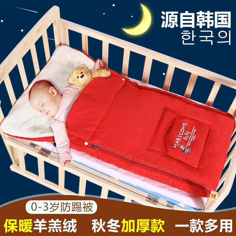 天天特价秋冬季婴儿睡袋加厚款新生儿童宝宝防踢被中大童小孩被子