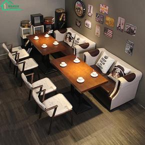 咖啡厅沙发 西餐厅桌椅组合 奶茶馆甜品店酒吧布艺沙发双人皮卡座