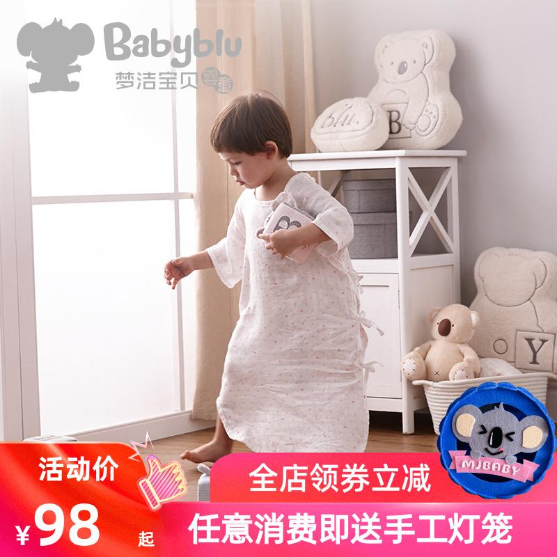 梦洁宝贝babyblu婴儿针织睡袋 婴儿 春秋睡袋儿童宝宝睡袋春秋