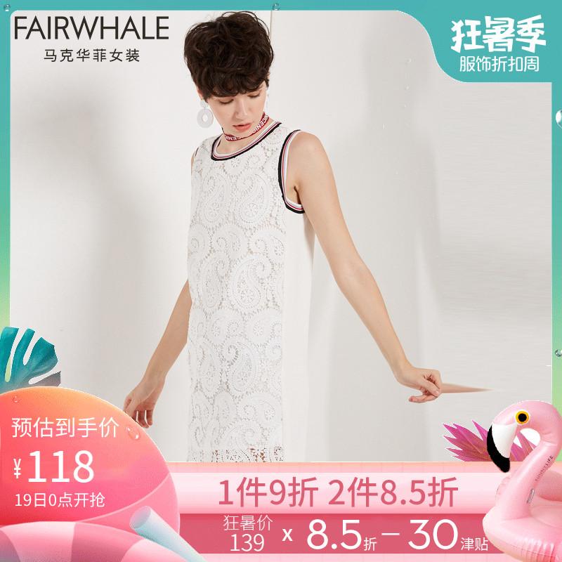 马克华菲女装2019夏季新款圆领无袖烫花拼接纯白连衣裙
