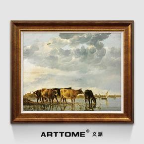 库伊普-河边的牛群 义派欧式美式餐厅玄关风景油画有框装饰画挂画