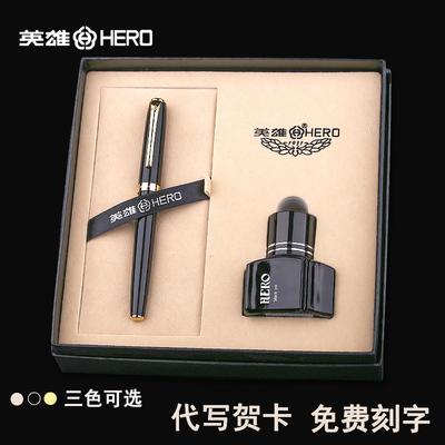 正品英雄钢笔送礼盒墨水套装成人练字学生用生日礼物刻字硬笔书法