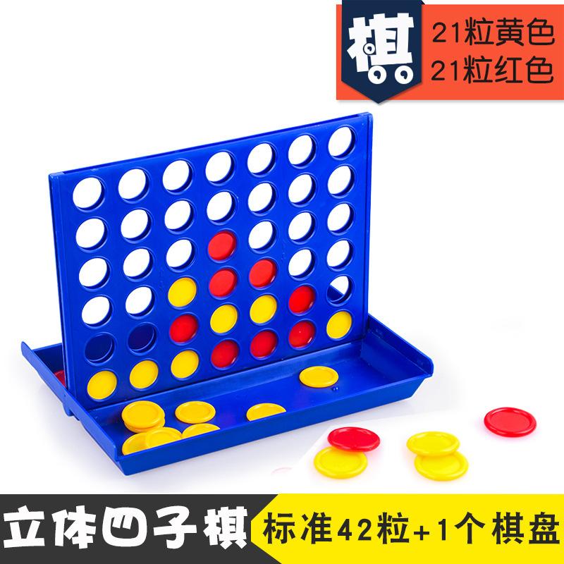Китайские шашки / Го Артикул 591292166314