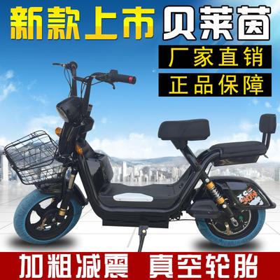 单车款电动车