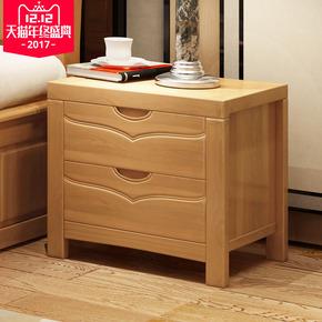 全实木床头柜 简约现代床头柜榉木边柜角柜储物柜简约收纳柜特价