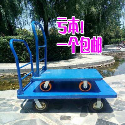重型平板车手推车