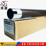 Laisheng Applicable Kyocera 180 Upper Roller Kyocera 181 2050 220 221 1620 1635 1648 Fixing Upper Roller Heating Roller