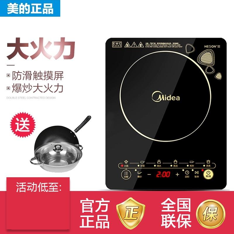 Индукционные плиты Артикул 581099384143