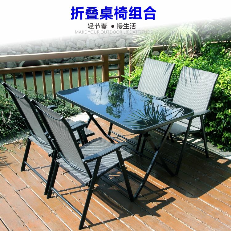 Складная мебель для отдыха Артикул 528008545080