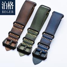 泊格意大利牛皮表带进口植鞣革手工擦色真皮表带沛纳海表带22mm