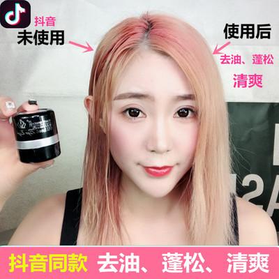 油头神器蓬蓬粉控油性免洗头发喷雾日本去油蓬松粉孕妇坐月子干洗