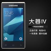 正品 G9198手机 行货 翻盖双屏 移动联通双4G 三星 Samsung