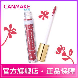canmake保湿唇彩唇蜜