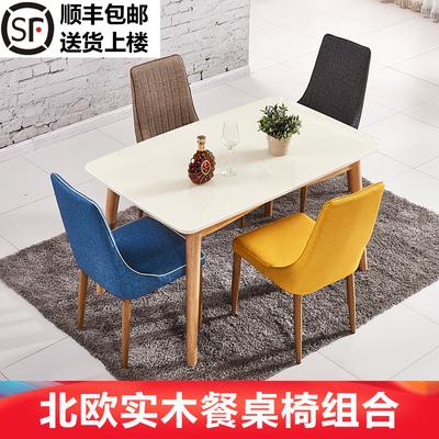 原木餐桌台