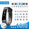 cling智能手表
