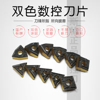 Two-color coated CNC car blade TNMG/WNMG/CNMG/VNMG steel special one box