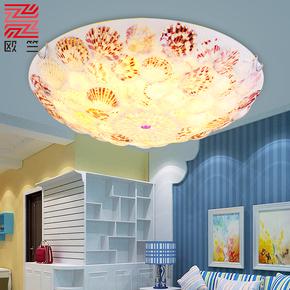 欧竺卧室贝壳圆形吸顶灯 餐厅阳台客厅温馨地中海简欧风格led灯饰