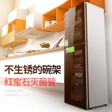 好太太消毒柜家用立式不锈钢大容量消毒碗柜商用柜式高温餐具碗柜